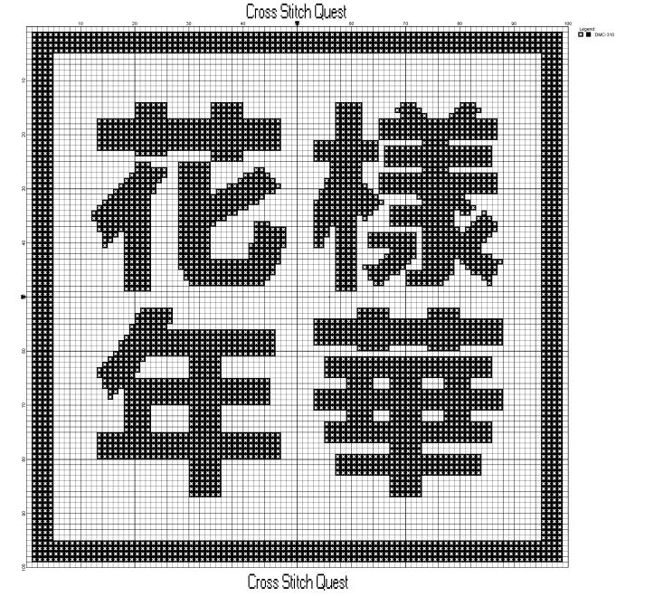 bts-pattern_page_1